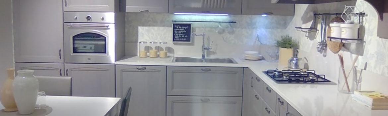 Promo Cucina Raila Creo Store Milano Showroom Cucine Creo Kitchens A Milano